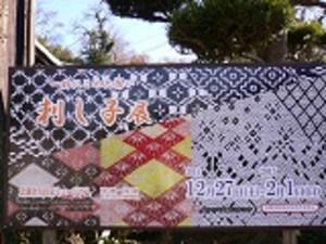 Kamakura7
